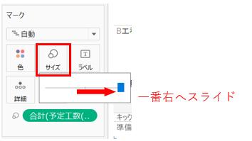 f:id:budounomizu:20201215212935p:plain