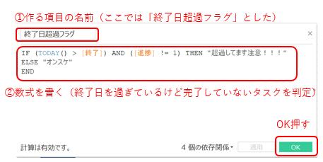 f:id:budounomizu:20201215213026p:plain