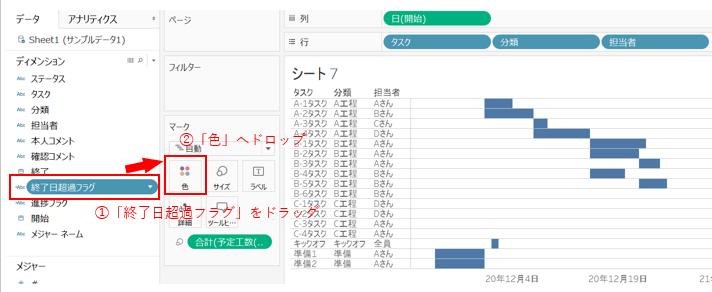 f:id:budounomizu:20201216063754p:plain