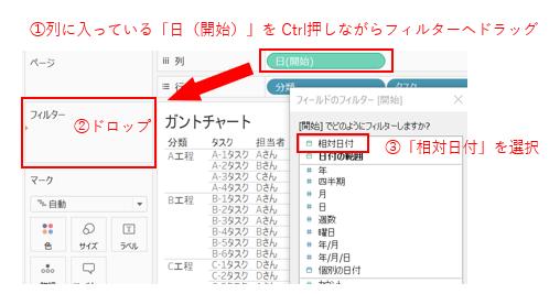 f:id:budounomizu:20201216063930p:plain