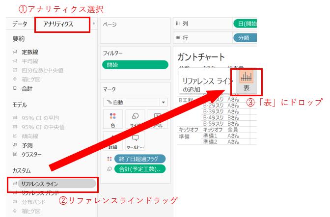 f:id:budounomizu:20201216064457p:plain