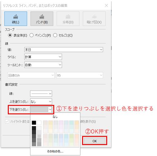 f:id:budounomizu:20201216064758p:plain