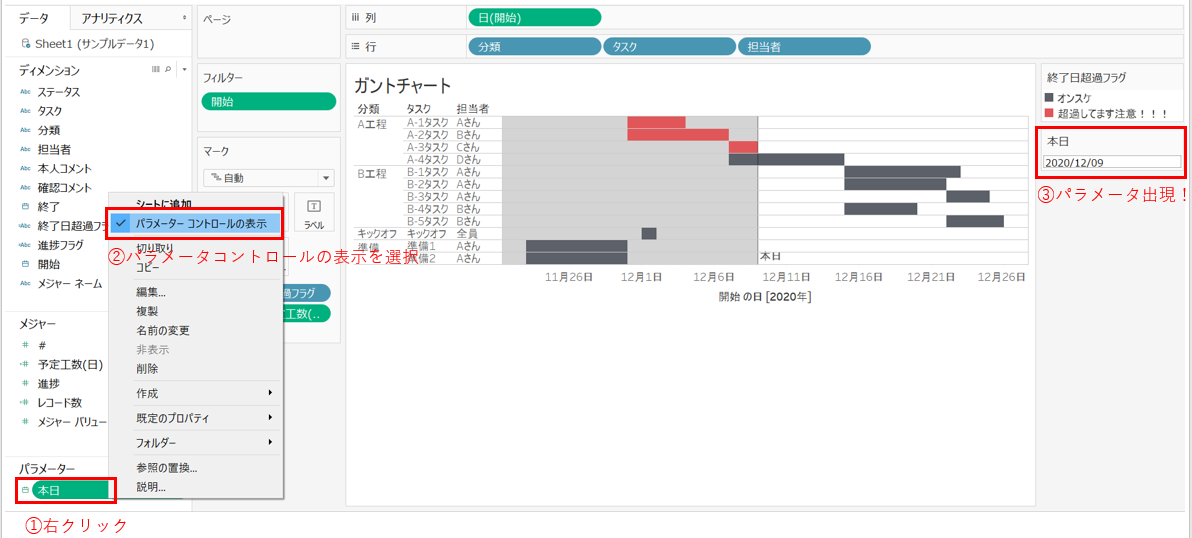 f:id:budounomizu:20201216064836p:plain