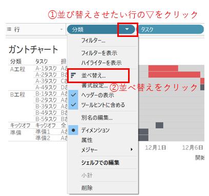 f:id:budounomizu:20201216065203p:plain