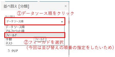 f:id:budounomizu:20201216065359p:plain
