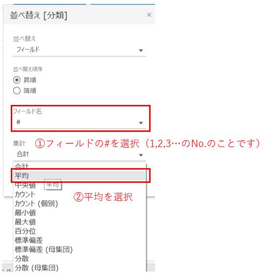 f:id:budounomizu:20201216065617p:plain
