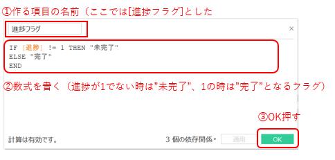 f:id:budounomizu:20201216065702p:plain