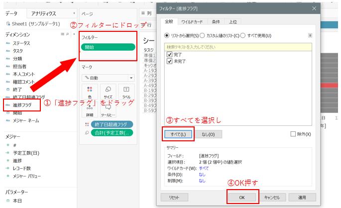 f:id:budounomizu:20201216071323p:plain