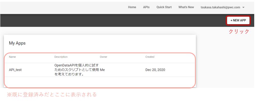 f:id:budounomizu:20201221215015p:plain