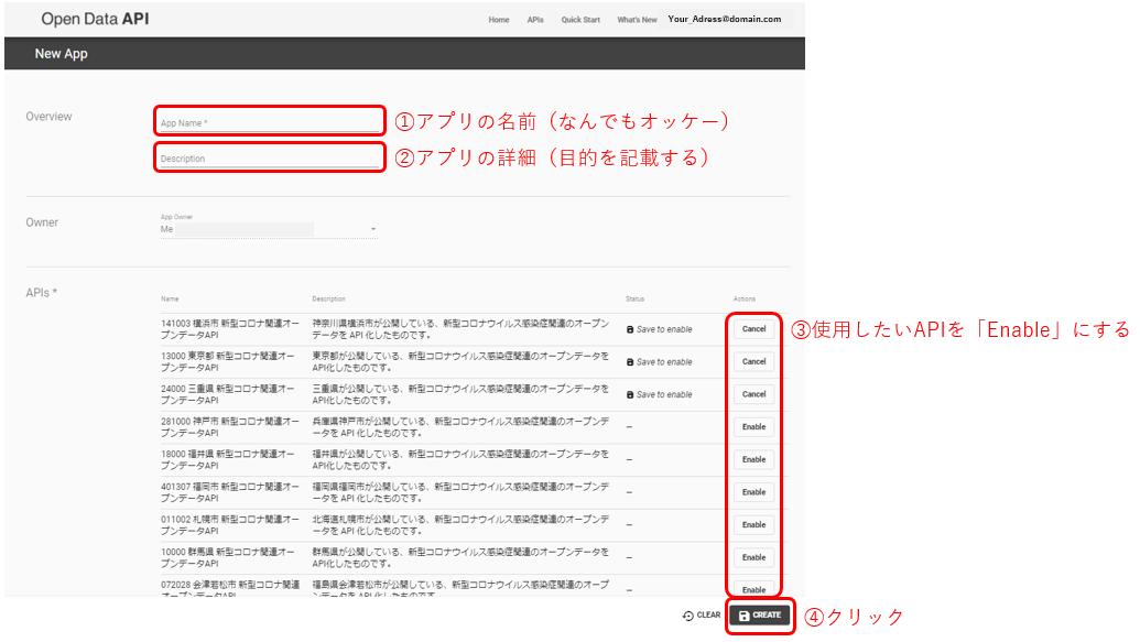 f:id:budounomizu:20201221215444p:plain