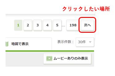 f:id:budounomizu:20210504075755p:plain
