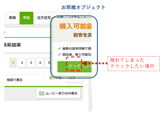 f:id:budounomizu:20210504075815p:plain