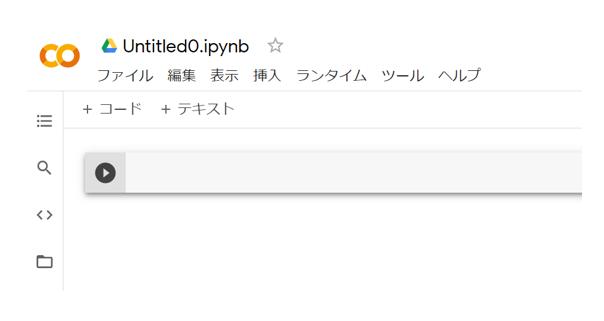 f:id:budounomizu:20210508005614p:plain
