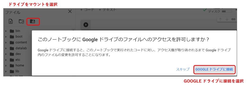 f:id:budounomizu:20210508005725p:plain