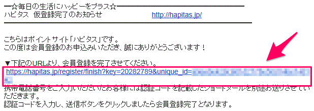 f:id:buffalocucum:20160623231122p:plain