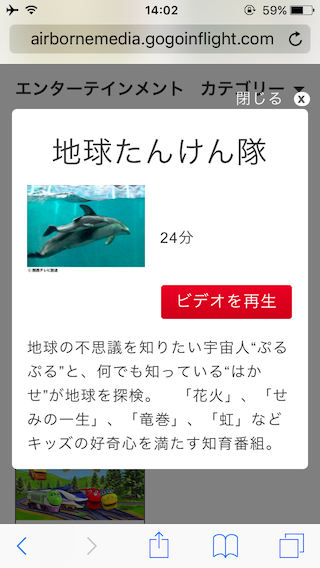 f:id:buffalocucum:20160911202822p:plain