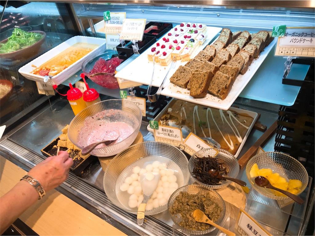 f:id:buffet-hato:20180630173516j:image