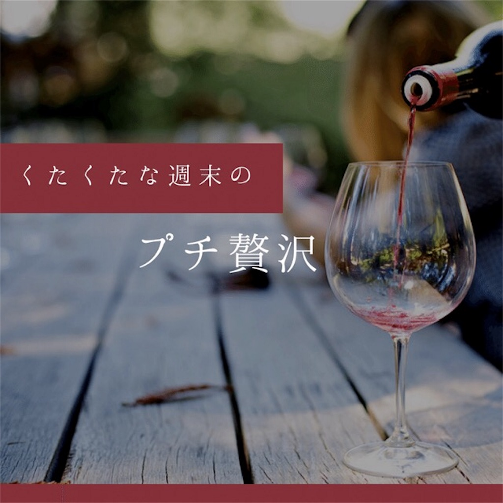 f:id:buffet-hato:20180707102946j:image