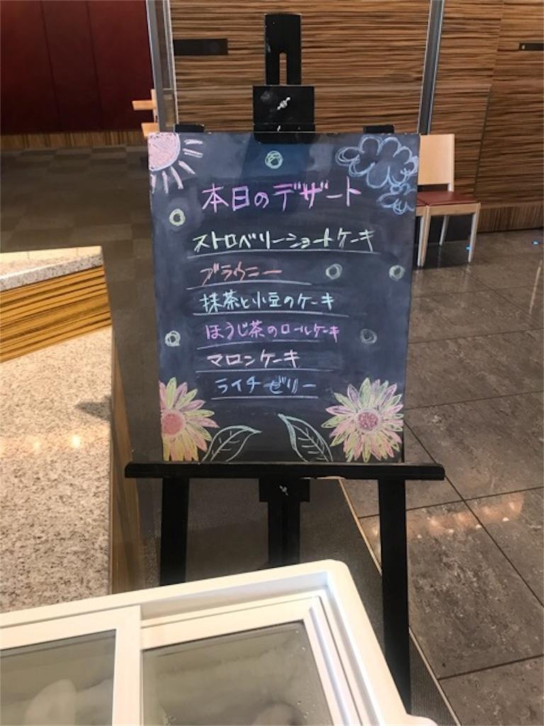 f:id:buffet-hato:20180711013110j:image