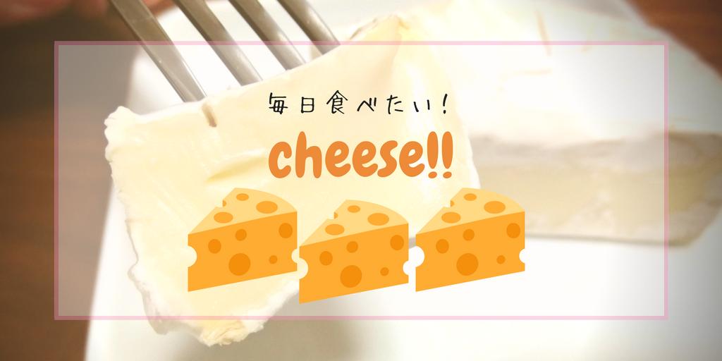 f:id:buffet-hato:20180711211003p:image