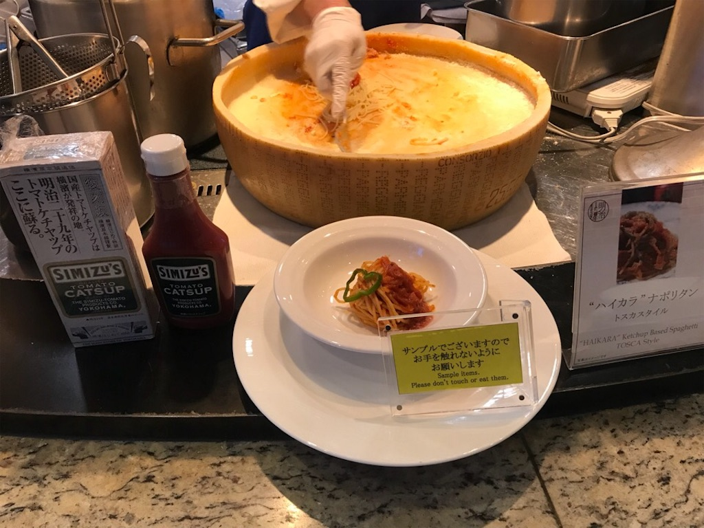 f:id:buffet-hato:20180721175008j:image