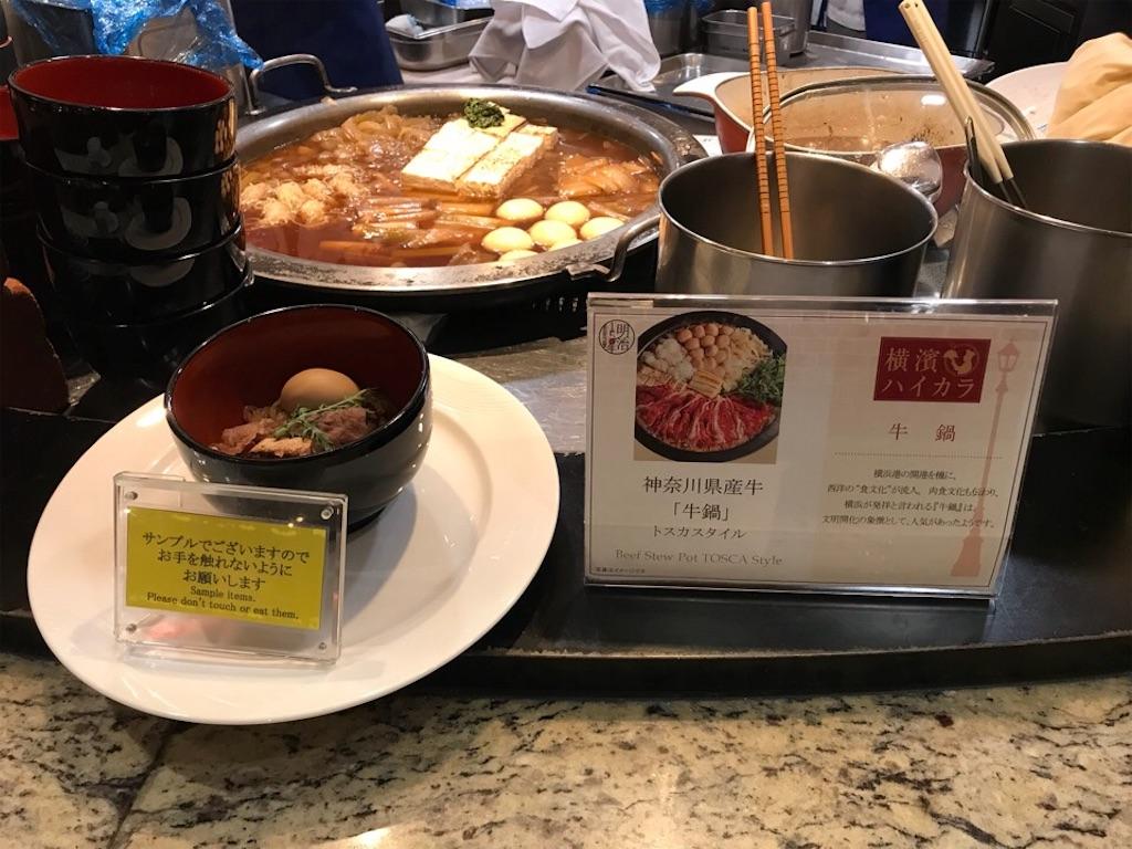 f:id:buffet-hato:20180721175015j:image