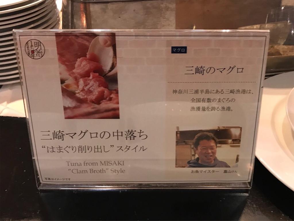f:id:buffet-hato:20180721175038j:image