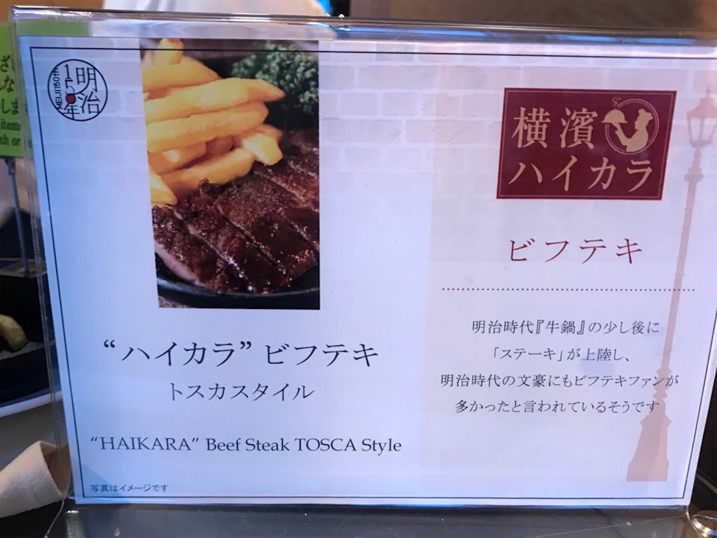 f:id:buffet-hato:20180721175049j:image