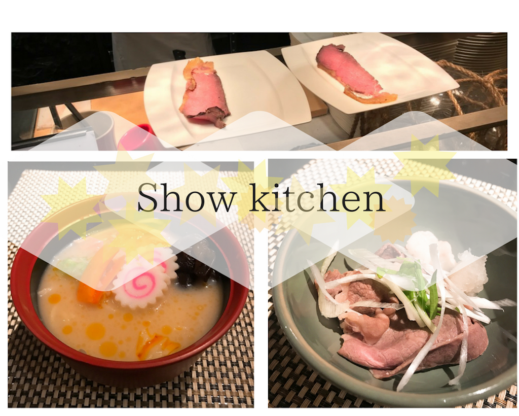 f:id:buffet-hato:20180728150942p:image