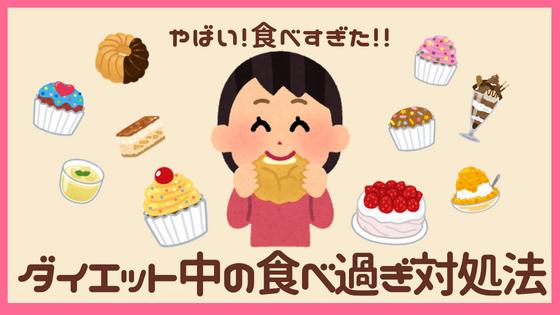 f:id:buffet-hato:20180812163844p:plain