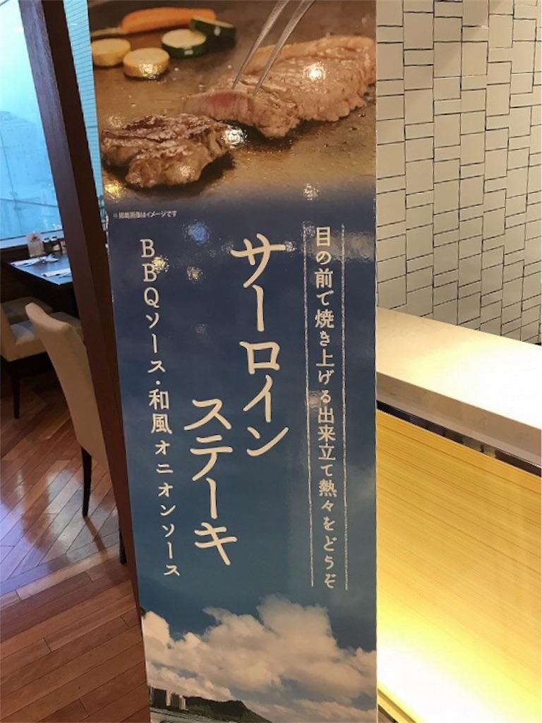 f:id:buffet-hato:20180815212217j:image