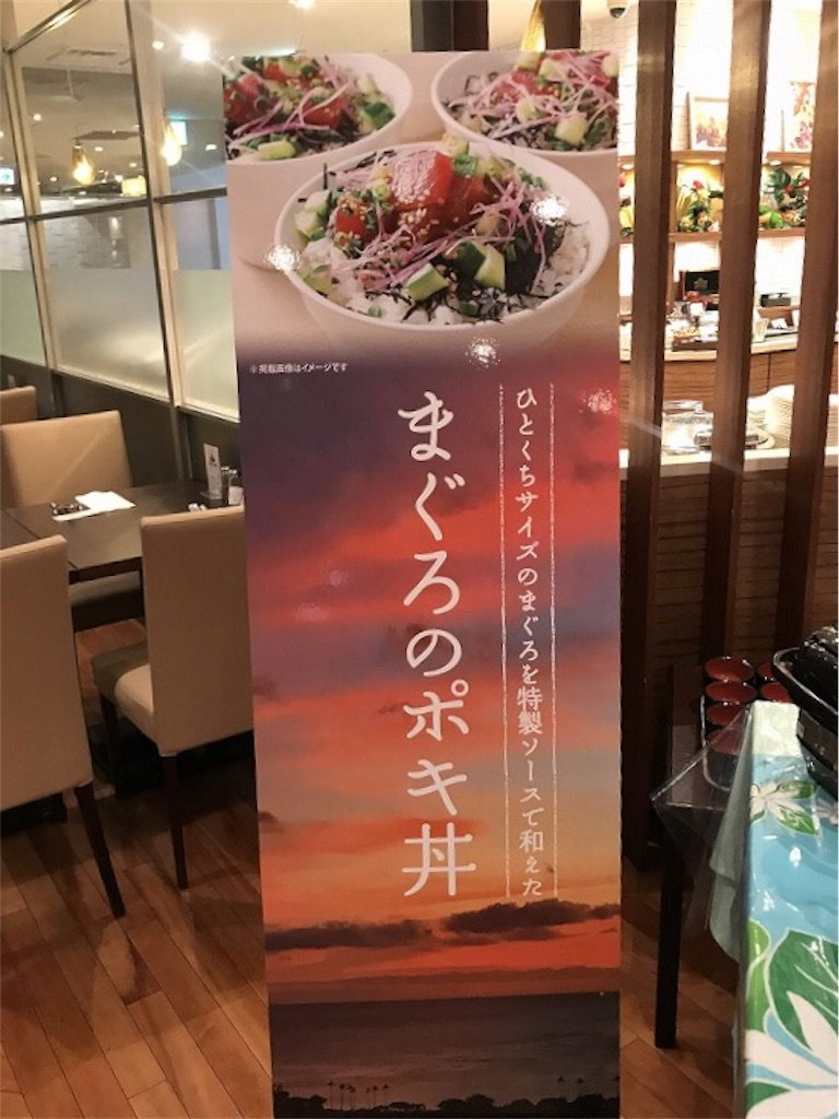 f:id:buffet-hato:20180815212222j:image
