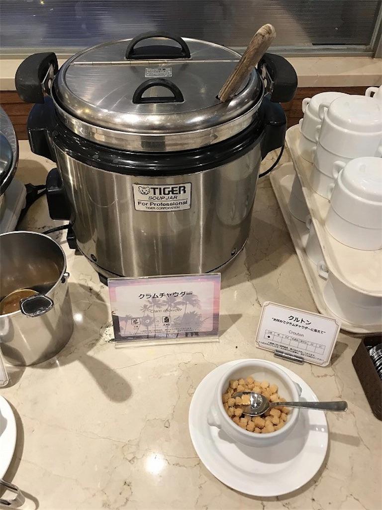 f:id:buffet-hato:20180815213628j:image