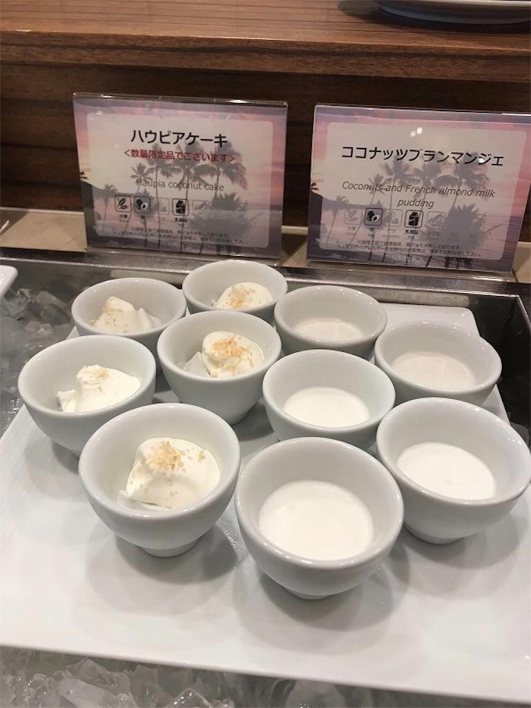 f:id:buffet-hato:20180815213717j:image