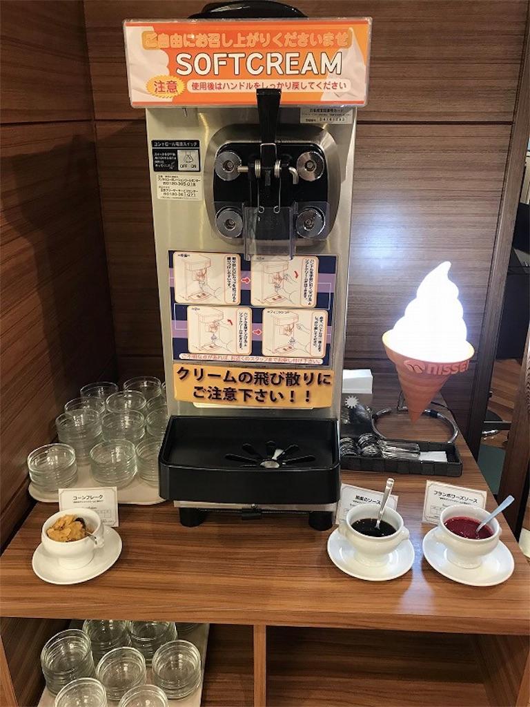 f:id:buffet-hato:20180815213749j:image