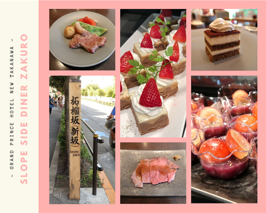 f:id:buffet-hato:20180820225446p:image