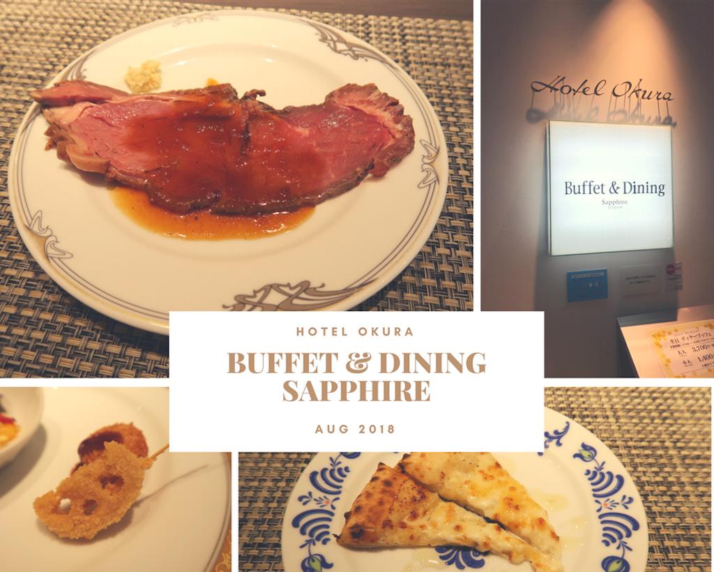 f:id:buffet-hato:20180824220601p:image