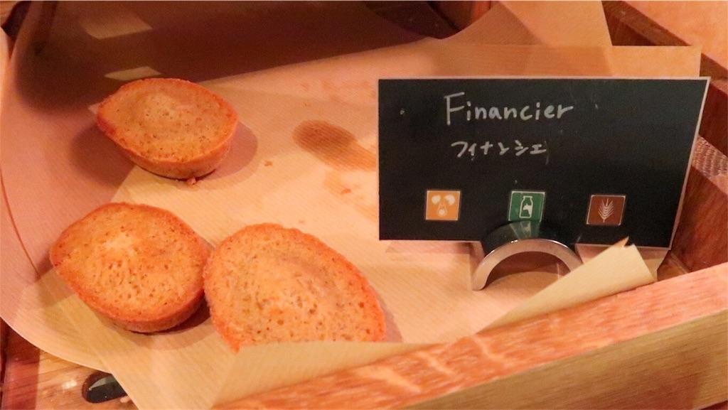 f:id:buffet-hato:20180930215048j:image