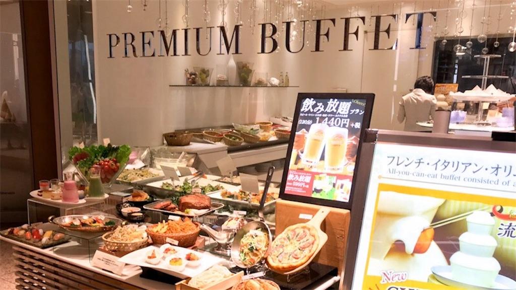 f:id:buffet-hato:20181023141431j:image