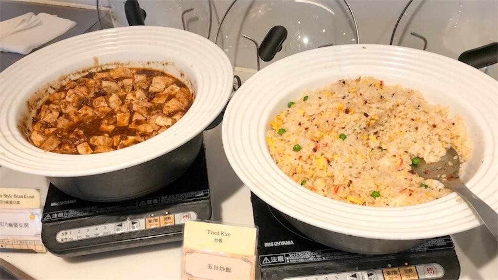 f:id:buffet-hato:20181023154932j:image