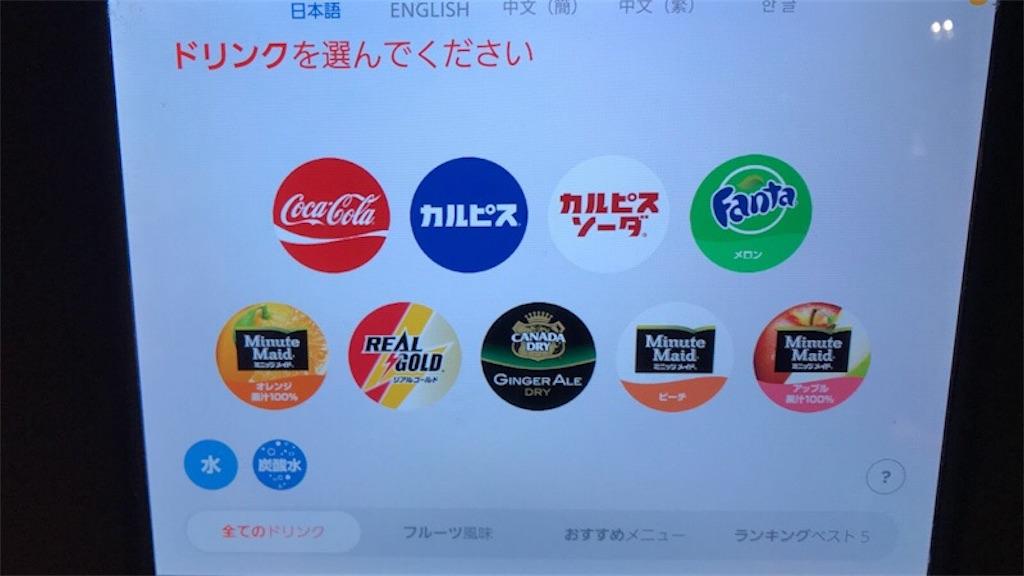f:id:buffet-hato:20181027210645j:image