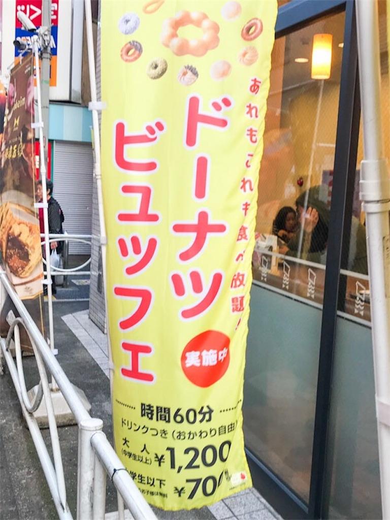 f:id:buffet-hato:20181103131305j:image