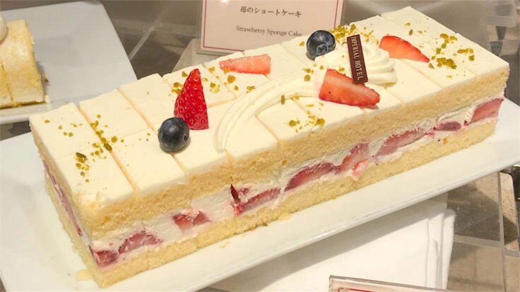 f:id:buffet-hato:20181122204646j:image