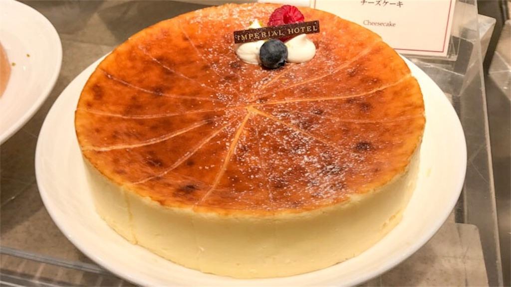 f:id:buffet-hato:20181122204710j:image