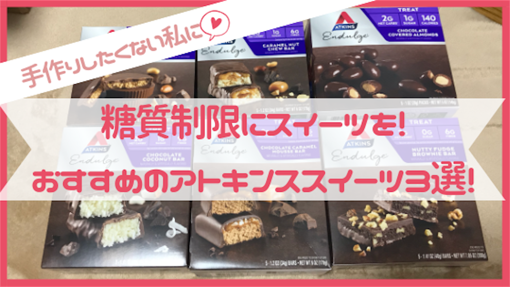 f:id:buffet-hato:20181231124832p:image