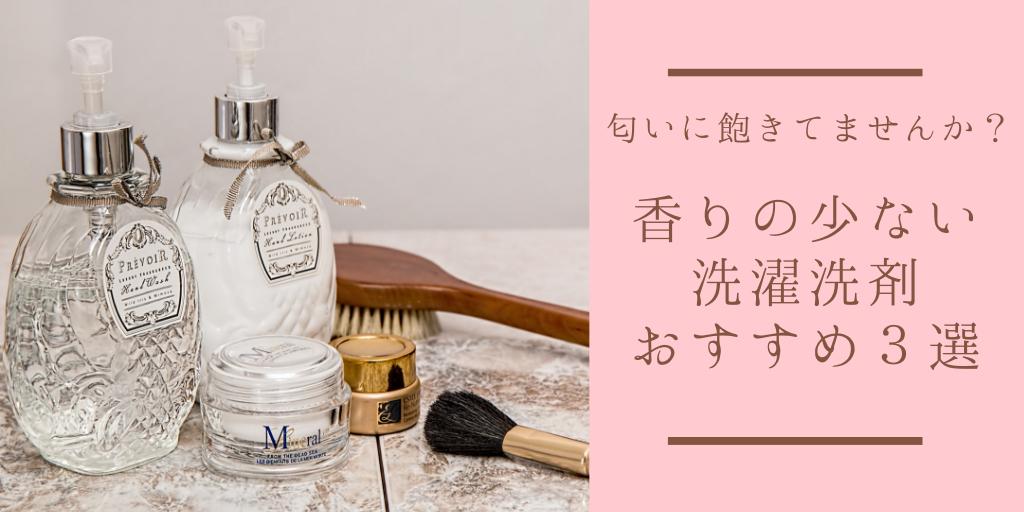 f:id:buffet-hato:20190102194647p:plain