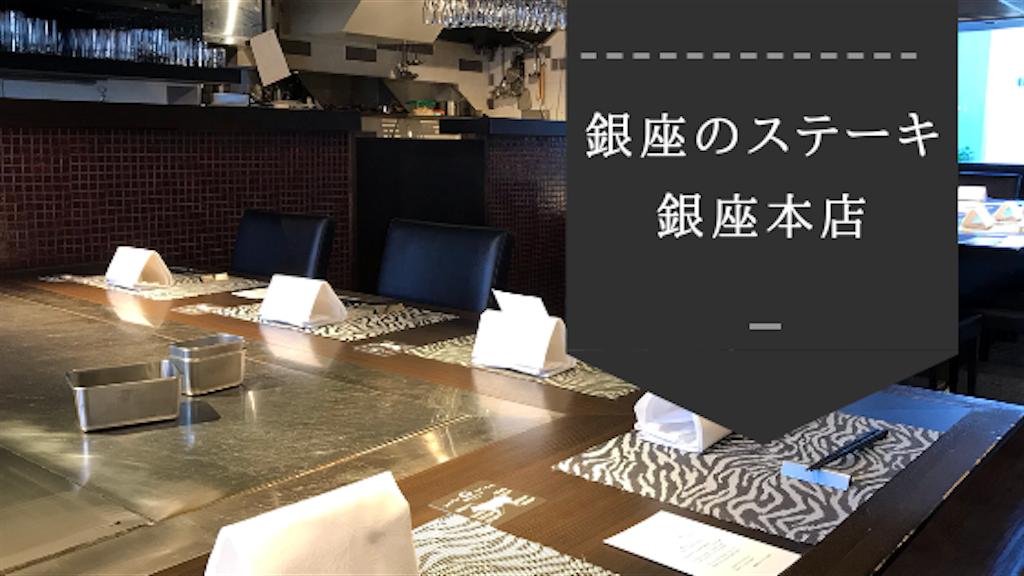 f:id:buffet-hato:20190104190135p:image