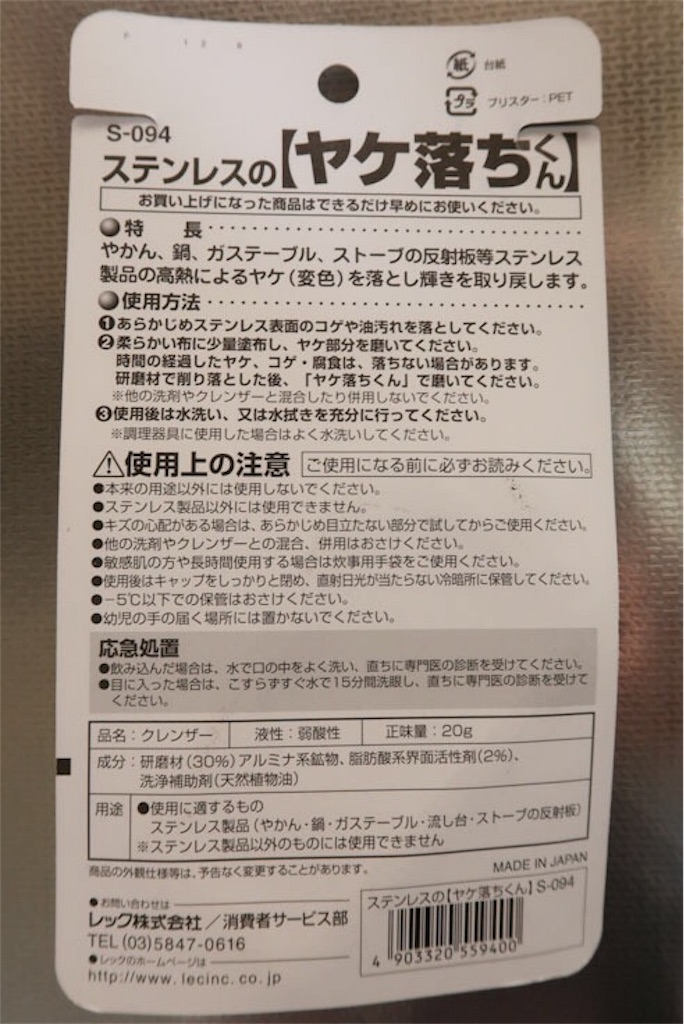 f:id:buffet-hato:20190105142004j:image