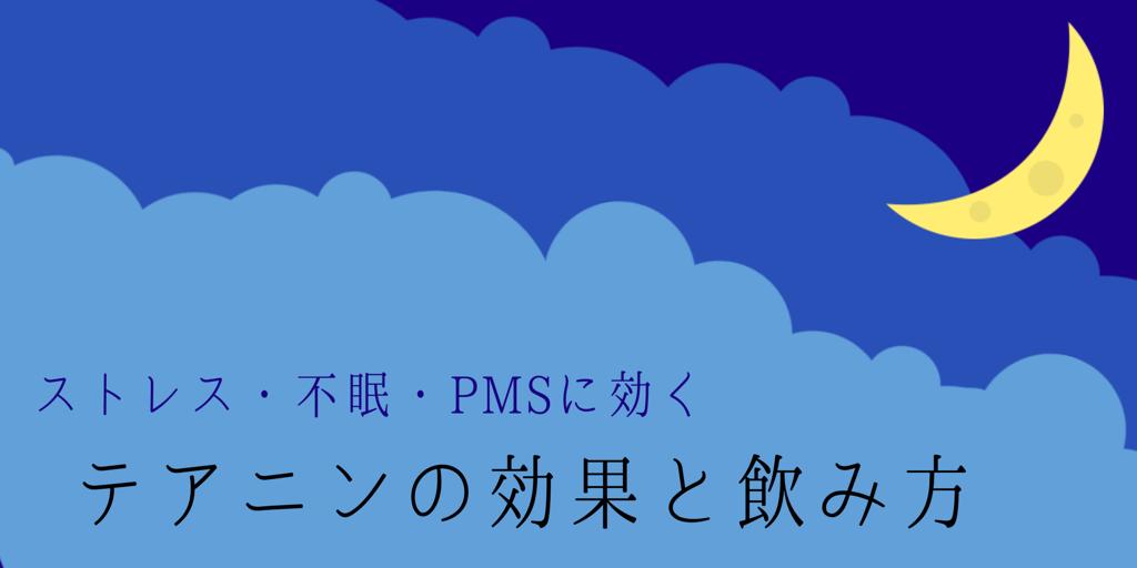 f:id:buffet-hato:20190216101908p:image