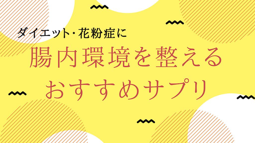f:id:buffet-hato:20190307211538p:image